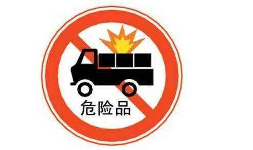 危险化工品运输有哪些要求呢?危险化工品运输公司及人员有什么注意事项?